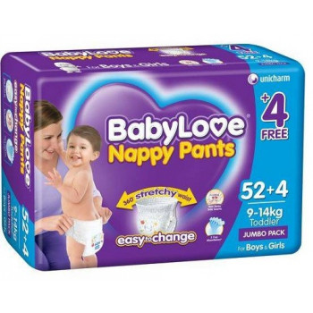 BabyLove Nappy Pants Toddler Jumbo Pack 56