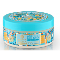 Natura Siberica Oblepikha Nourishing Body Butter 300ml