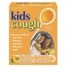 Kids Cough Loz Orange  10