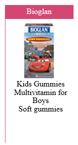 Bioglan Kids Gummies Multivitamins for Boys Soft Gummies